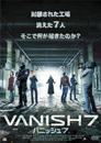 VANISH7
