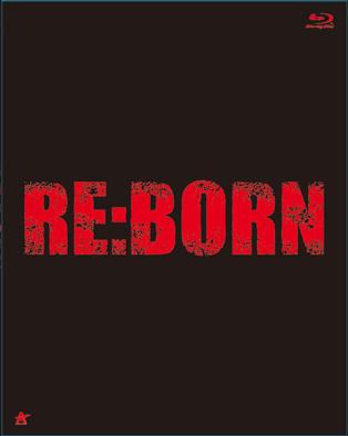 RE:BORN リボーン 【Blu-ray】 アルティメット・エディション 〔期間限定生産〕