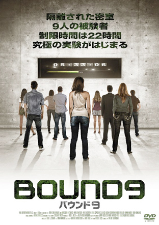 BOUND9